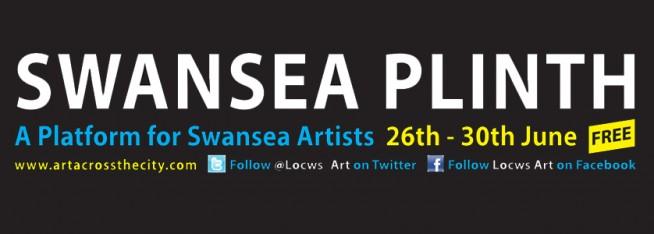 Swansea Plinth banner